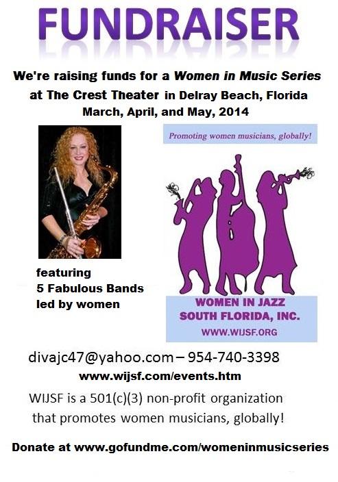 2014 Fundraiser